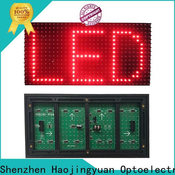 Haojingyuan Custom led module manufacturers for street