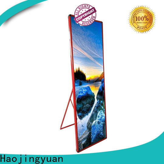 Haojingyuan Latest poster led display manufacturers for air port