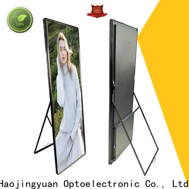 Haojingyuan p6 truck led display company for for house