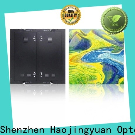 Haojingyuan strong fixed Supply for school