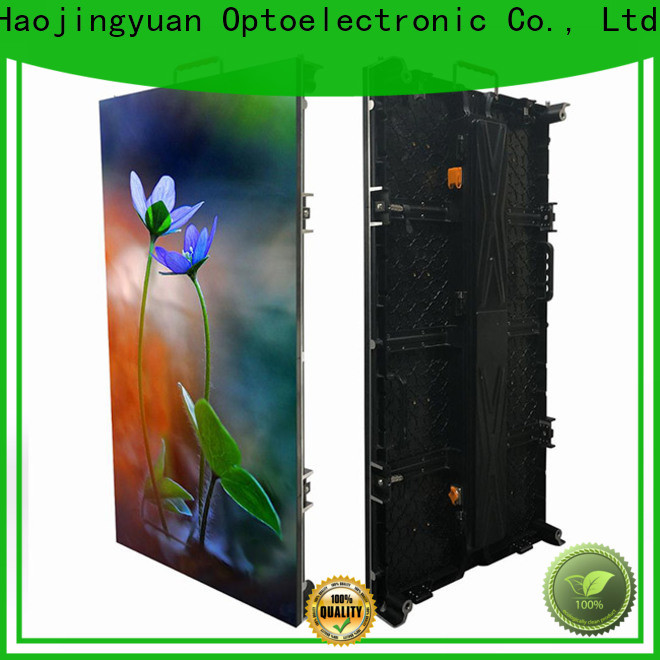 Haojingyuan display video wall led display Suppliers for stadium