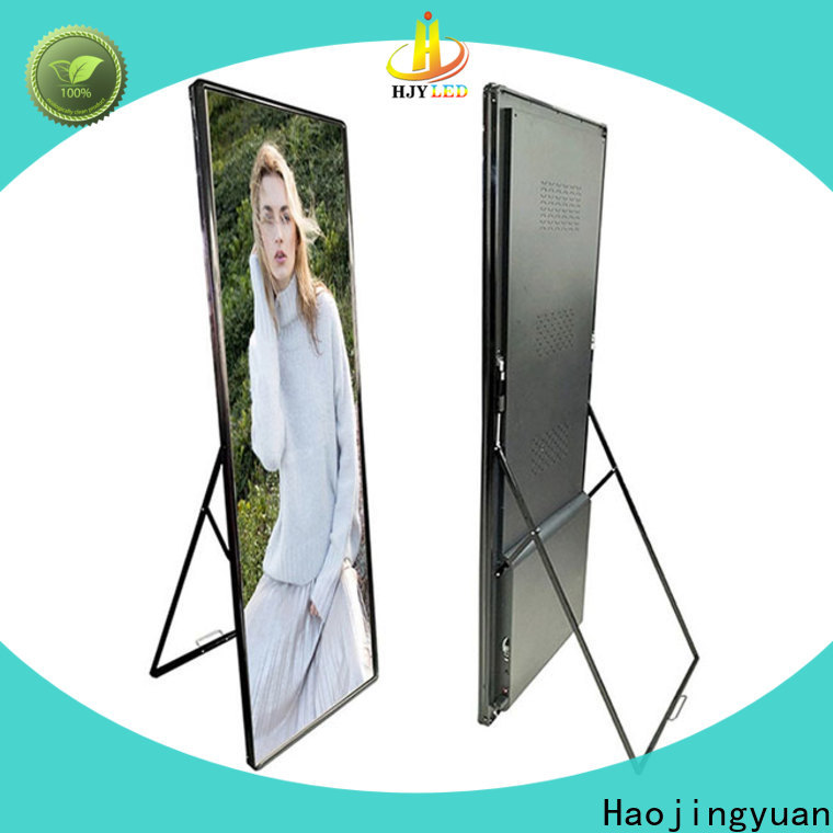 Haojingyuan Best truck mobile led display manufacturers for for house