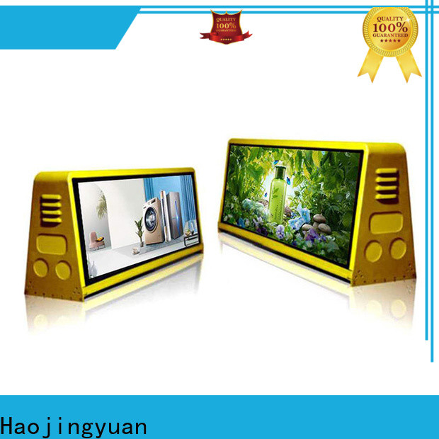 Haojingyuan p6 mobile led display Supply for birthday party