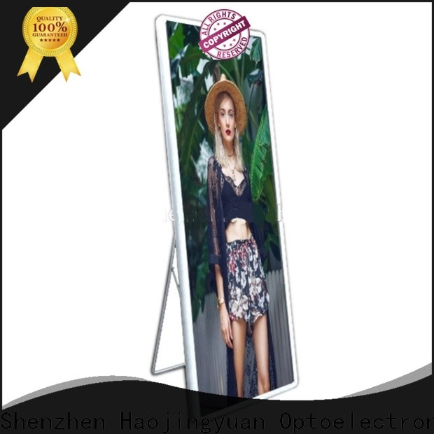 Haojingyuan Best poster led display company for stadium