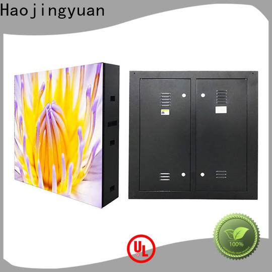 Haojingyuan Latest led road display Supply for school