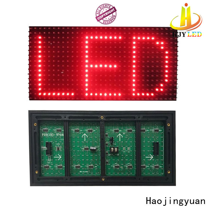 Haojingyuan New dip led module company for street