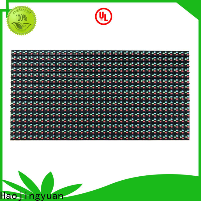 Haojingyuan mm smd led module Supply for wall