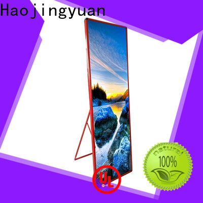 Haojingyuan Custom poster led display Supply for air port