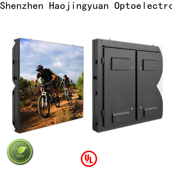 Haojingyuan Top indoor fixed led screen Supply for school