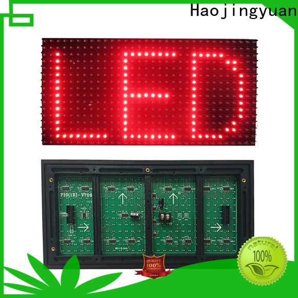 Haojingyuan Wholesale led display module Suppliers for street