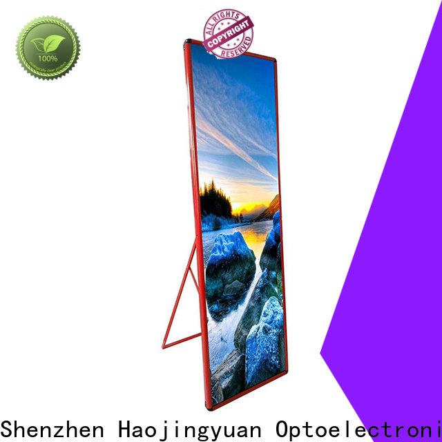 Haojingyuan display mirror led display for business for air port