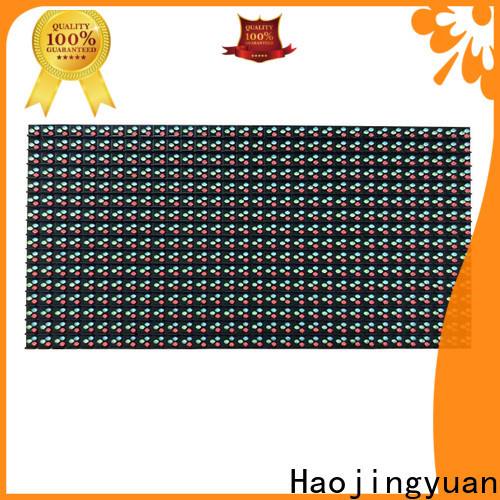 Haojingyuan Wholesale led module manufacturers for wall