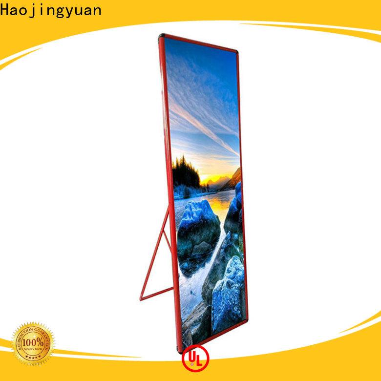 Haojingyuan screen mirror led display company for air port