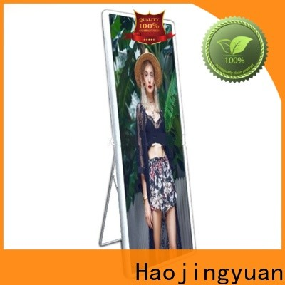 Haojingyuan p25 poster led display Suppliers for street