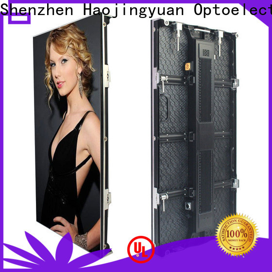 Best led screen on stage concert company for shopping mall