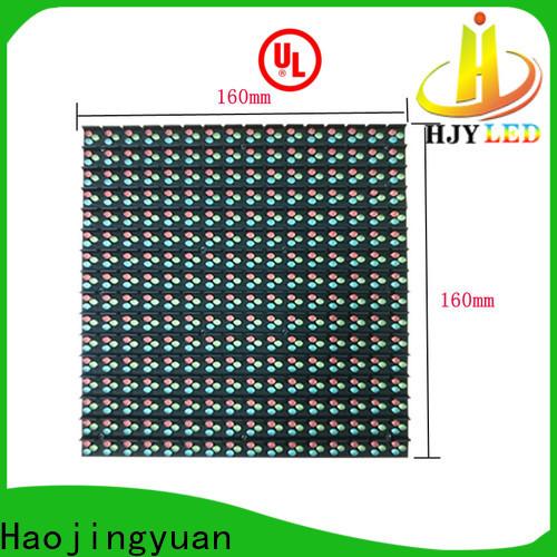 Haojingyuan Best fixed Supply for school