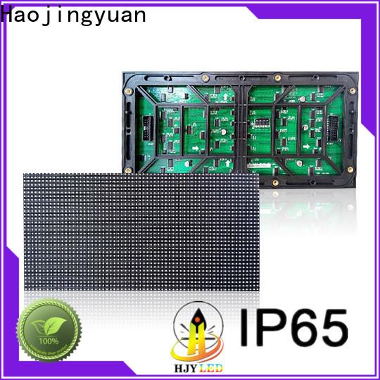 Haojingyuan blue led module Supply for street