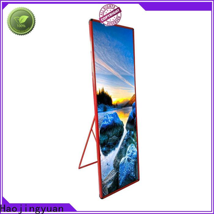 Custom mirror led display indoor Suppliers for street