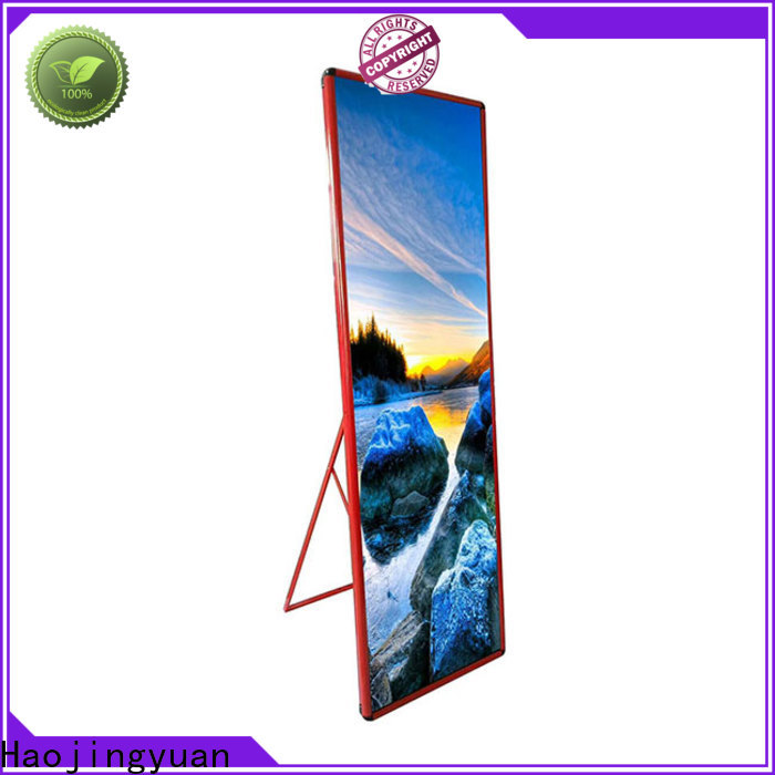 Custom mirror led display indoor Suppliers for street