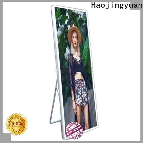 Haojingyuan advertising poster led display company for air port