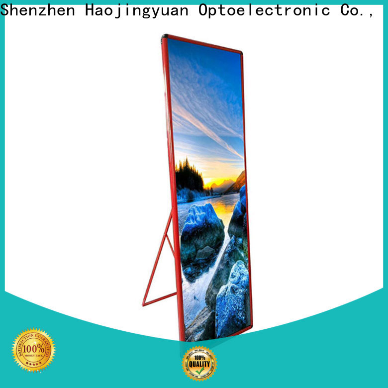 Haojingyuan Wholesale mirror led display for business for air port
