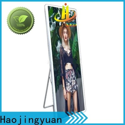 Haojingyuan shop mirror led display manufacturers for stadium