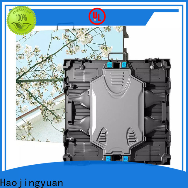 Haojingyuan High-quality video display panels for business for building
