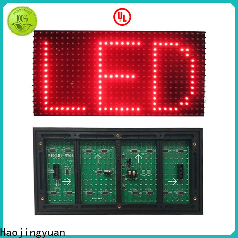 Wholesale led display module white company for wall