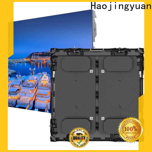Haojingyuan aluminum football stadium led display for business for party