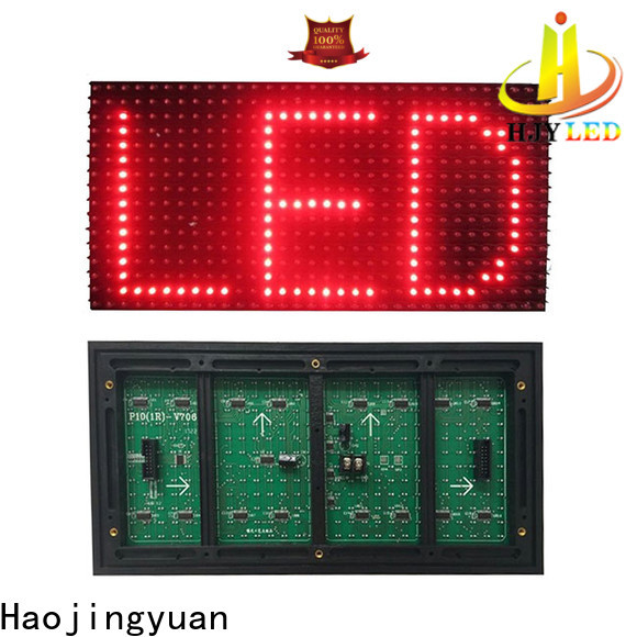 Haojingyuan New led module for business for cafeteria