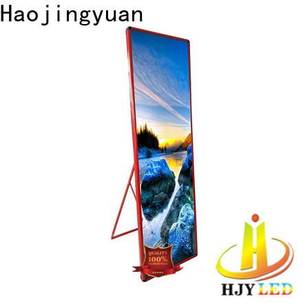 Haojingyuan waterproof mirror led display Supply for air port