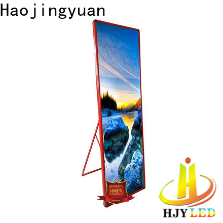 Haojingyuan waterproof mirror led display Supply for air port