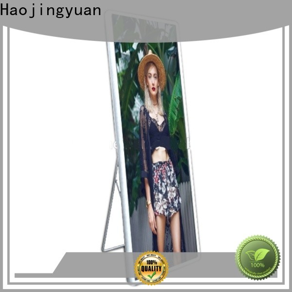 Haojingyuan Wholesale poster led display factory for air port