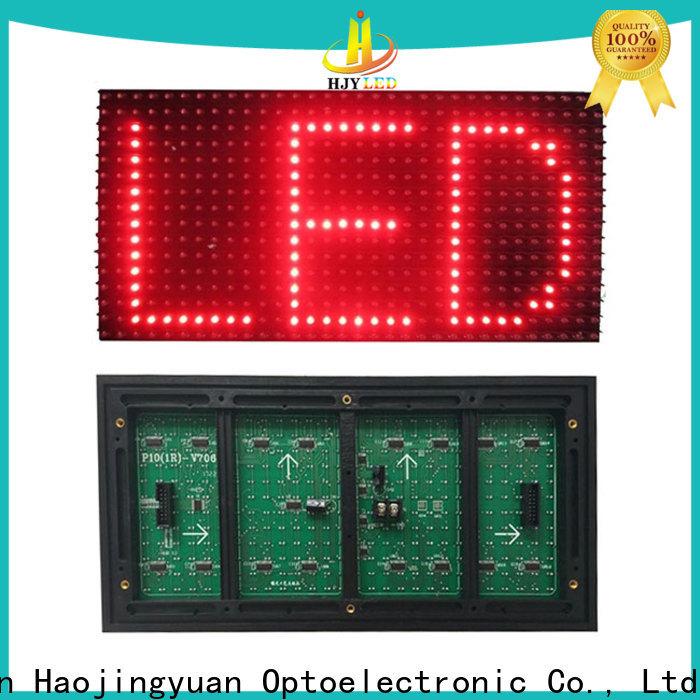 Haojingyuan Top led module Supply for wall