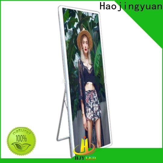 Haojingyuan High-quality poster led display Supply for street