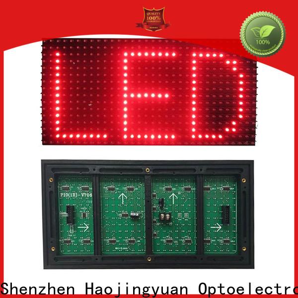Haojingyuan display led module Supply for street