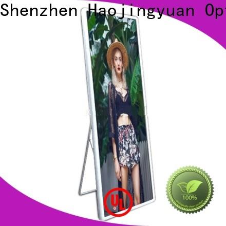 Haojingyuan shop mirror led display manufacturers for stadium