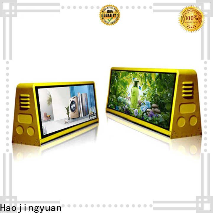 Haojingyuan screen mobile led display Suppliers for birthday party