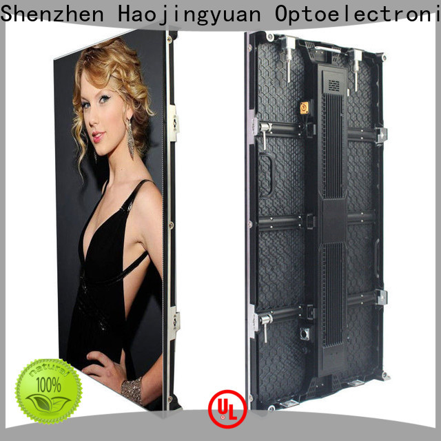 Haojingyuan Wholesale video wall outdoor Supply for shopping mall