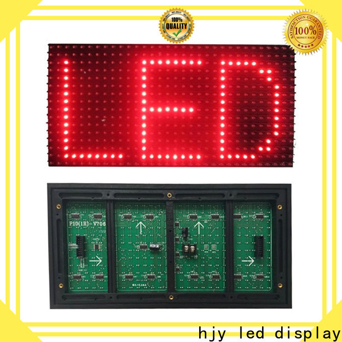 Haojingyuan Best led module for business for cafeteria
