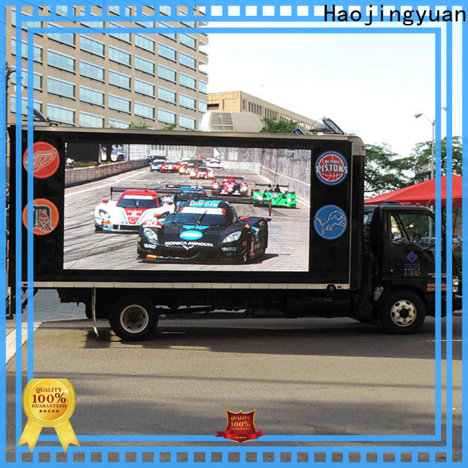 Haojingyuan truck truck mobile led display company for school
