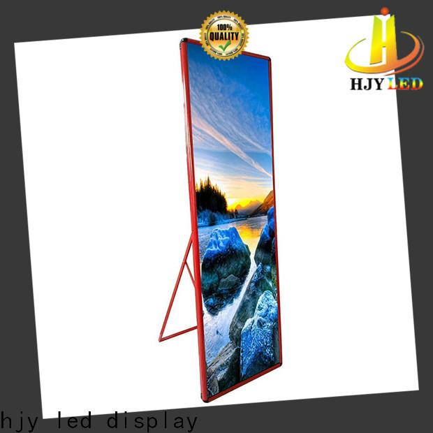 Haojingyuan Top mirror led display company for street