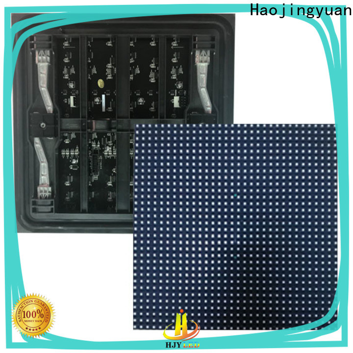 Haojingyuan Wholesale dip led module Supply for cafeteria