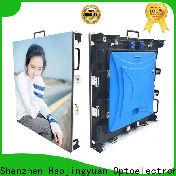 Haojingyuan Top video display panels for business for shopping mall