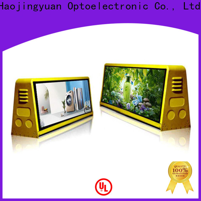 Haojingyuan wireless truck mobile led display for business for for house