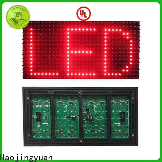 Custom led display module white Suppliers for wall