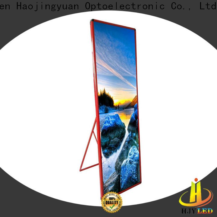 Haojingyuan Custom poster led display for business for air port