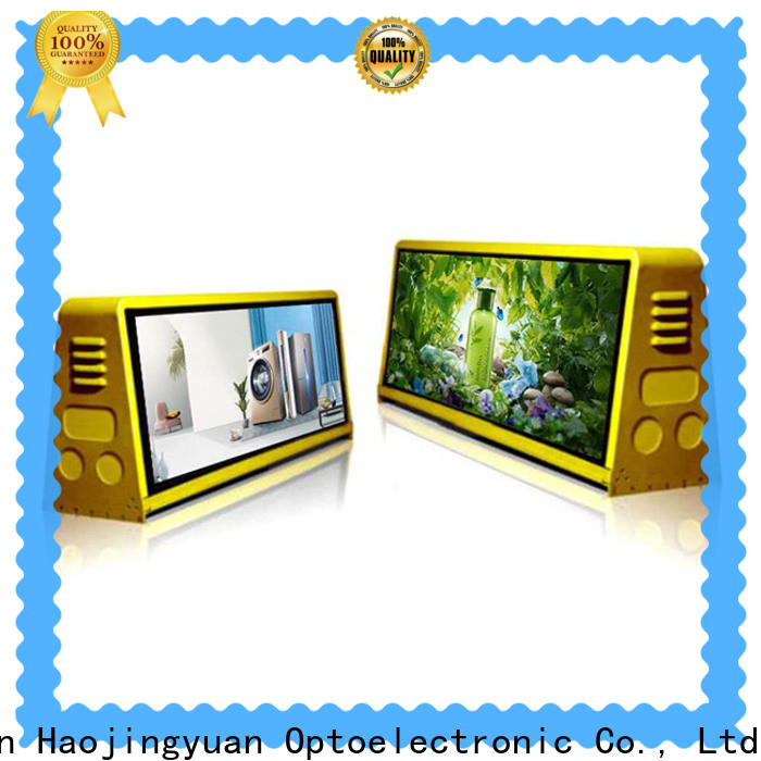 Haojingyuan Best truck mobile led display Suppliers for birthday party