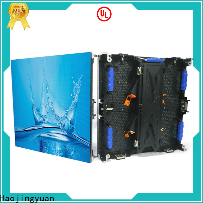 Haojingyuan New best outdoor led screen for business for shopping mall