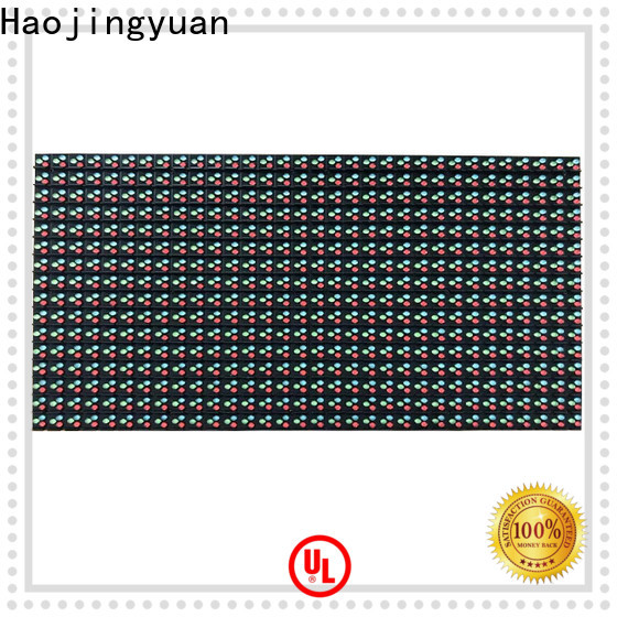 Haojingyuan High-quality led display module board Suppliers for cafeteria